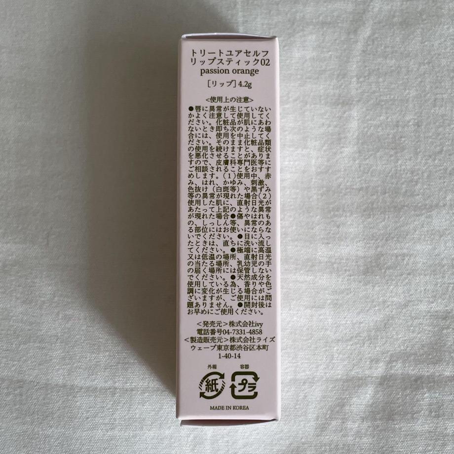 60bd7fd81c6992636ab7c12b