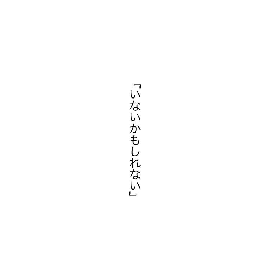 5e9b263534ef014d2655f9f9