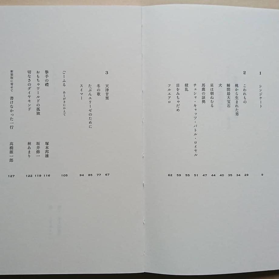 60cee5f1933e9b48b2539e95