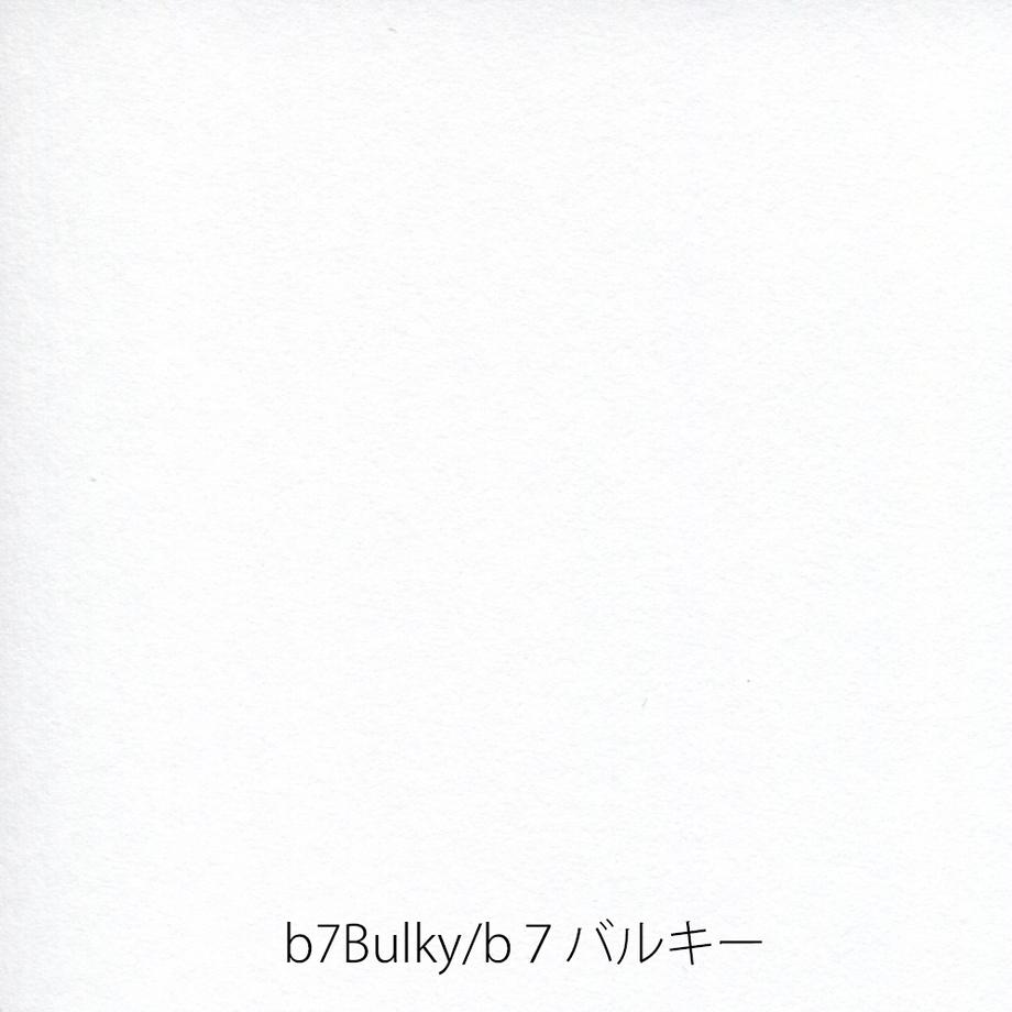 60c6e561933e9b33acfb390e