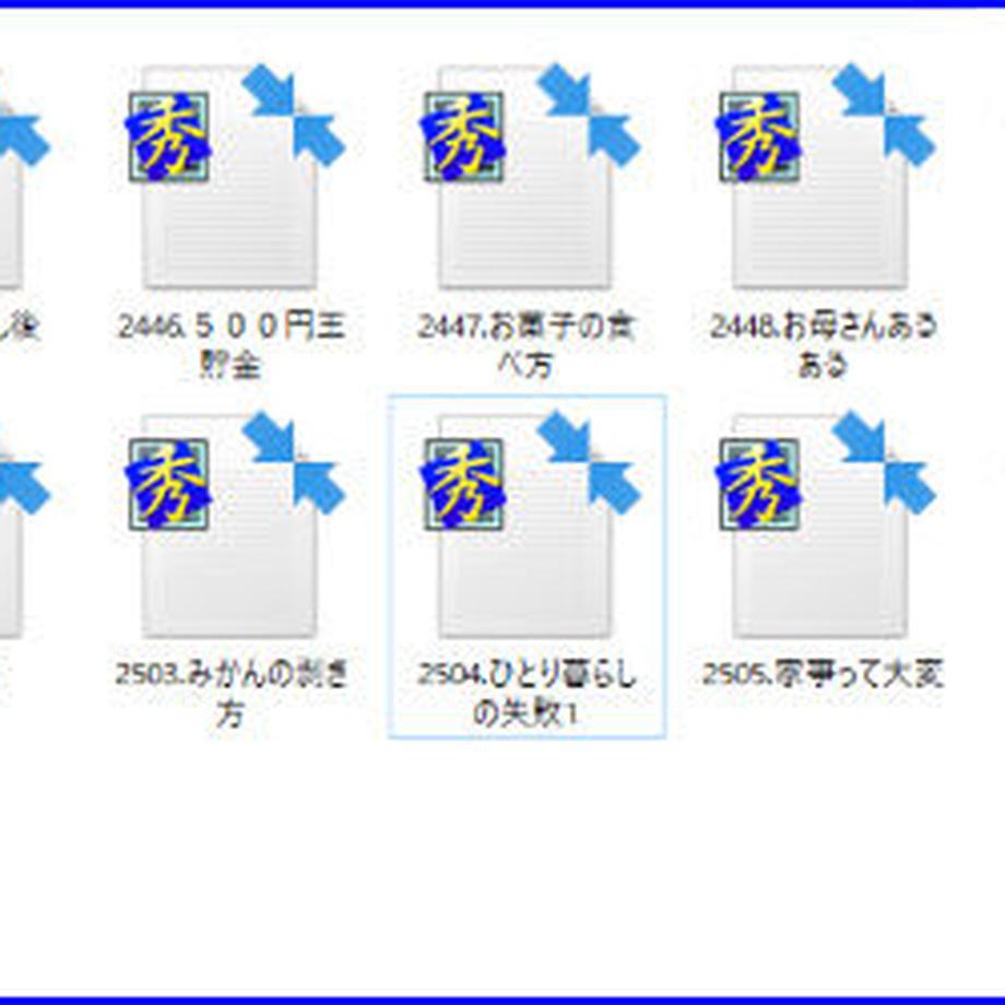 5cb1a972686ee250a7d12541