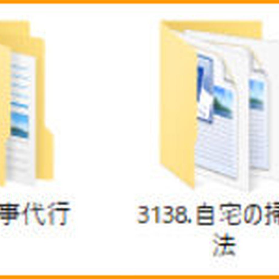 5d4fc4684c80641c1f96d142