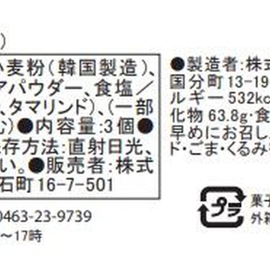 60c6b094d7e1d86ce19c1852