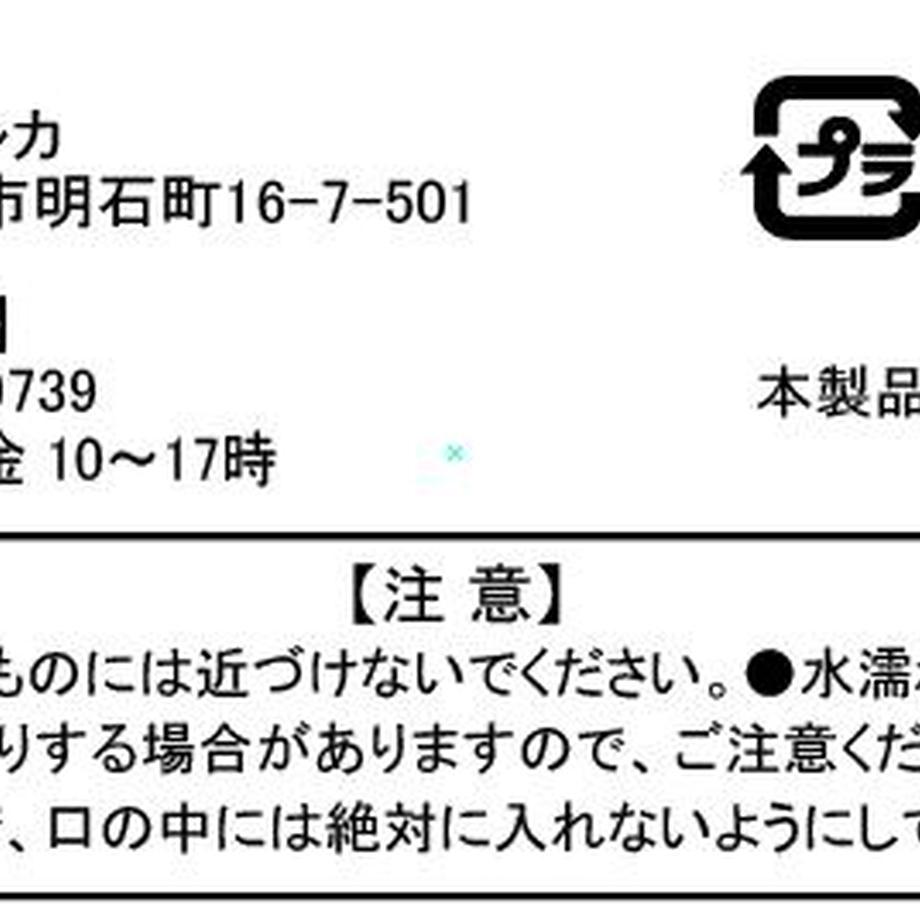 60c6cd0c2bf901634e101e58