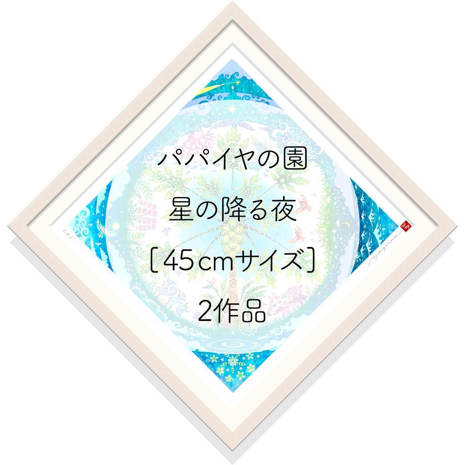 5ba0a9955f7866174000102a