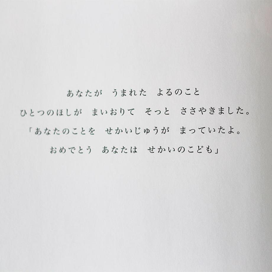 5b7281915f786626f1001d6a