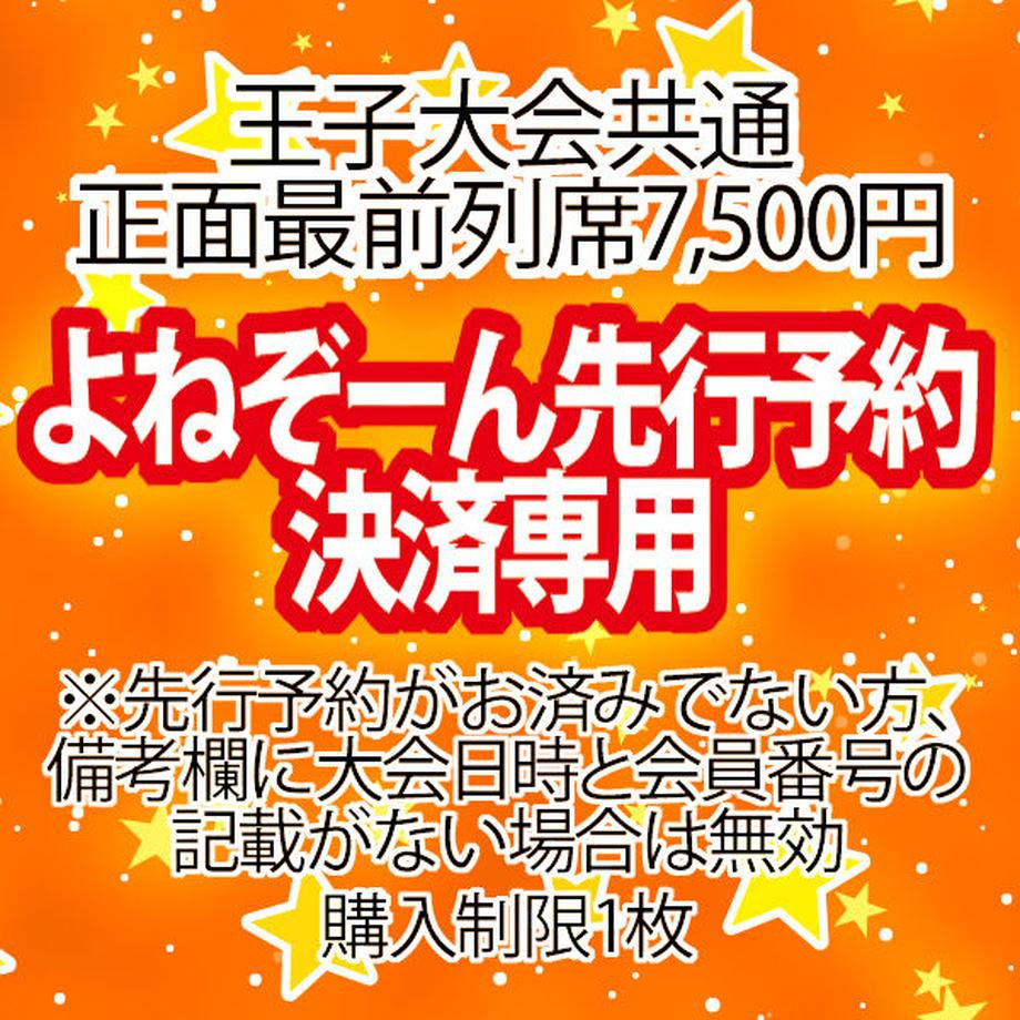 60e5350aa1ea7c1bf474b011