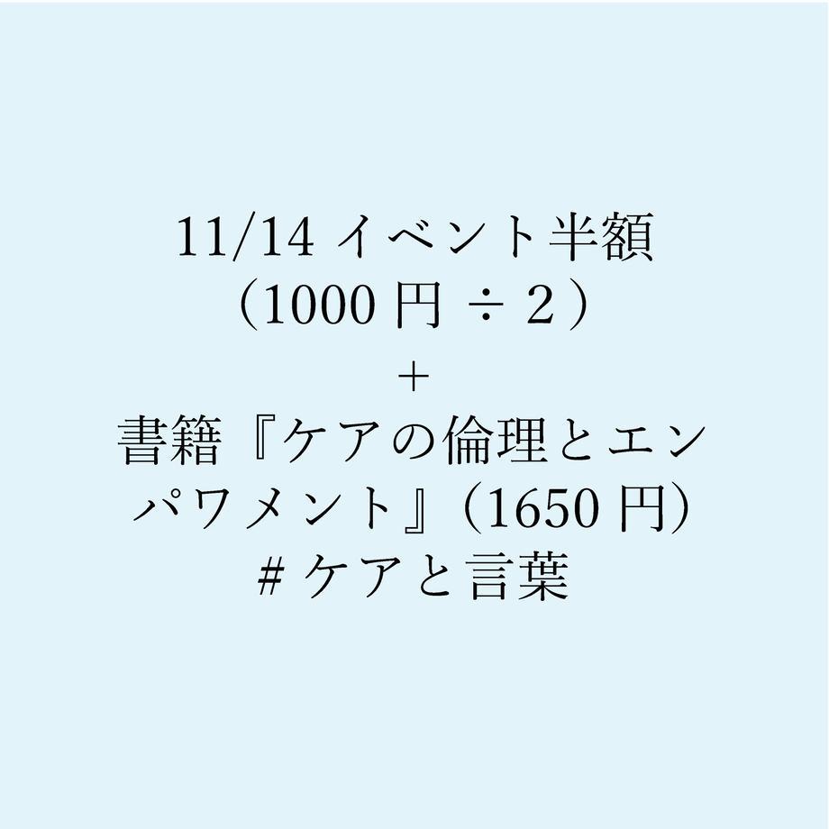 6155a687306ad32ca308e8bf