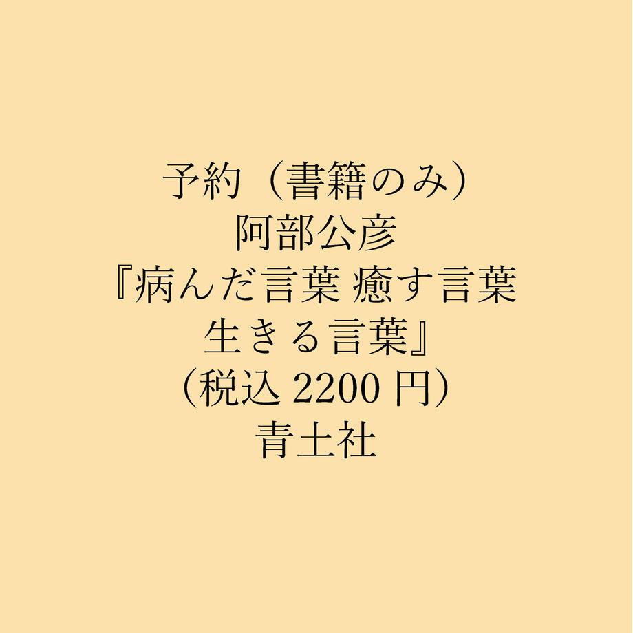 6155b985edf49f4a909b2099