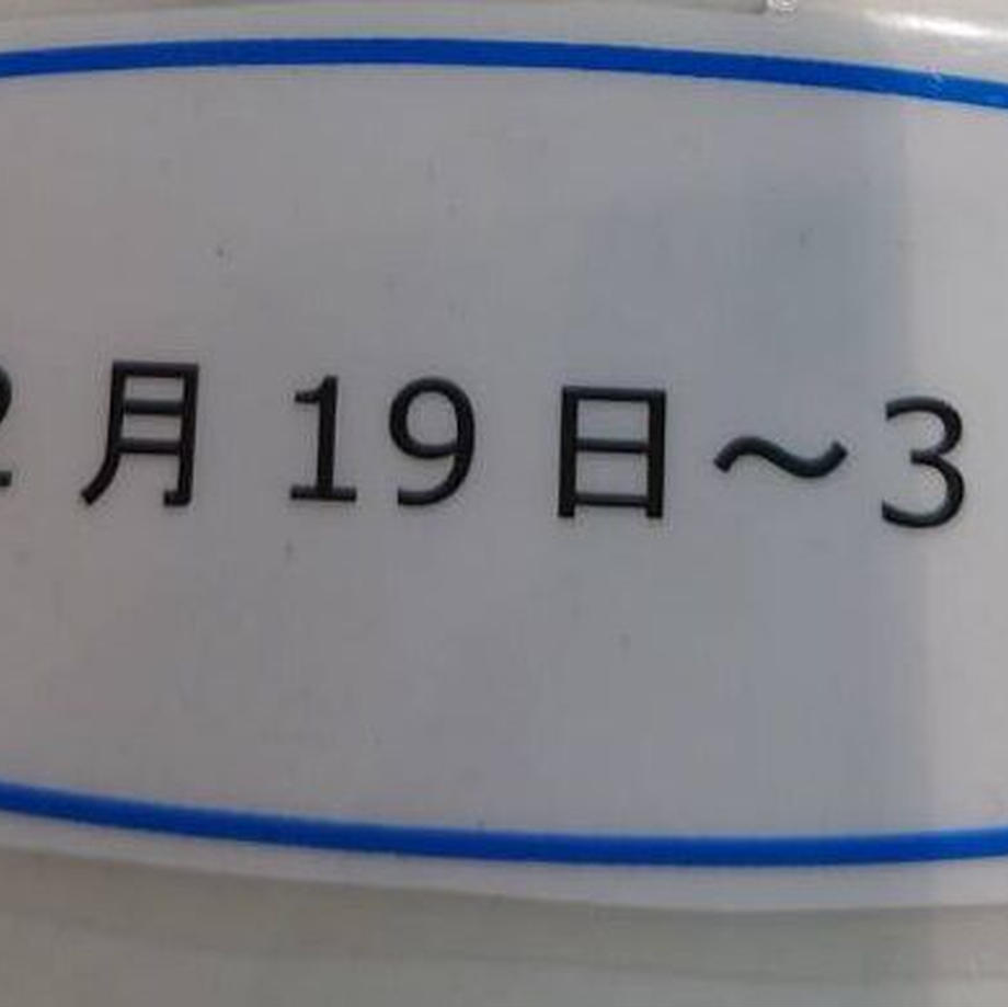 60336c90c19c450ebb02de01