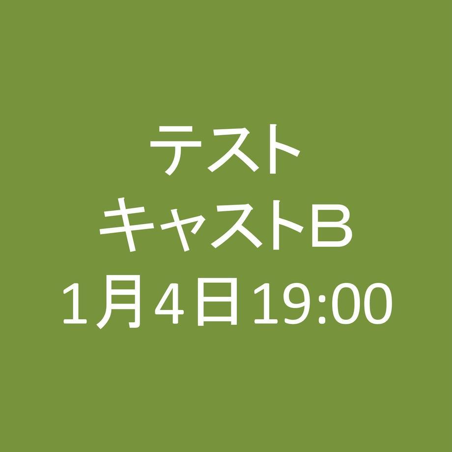 5f904e04aaf043504e489420