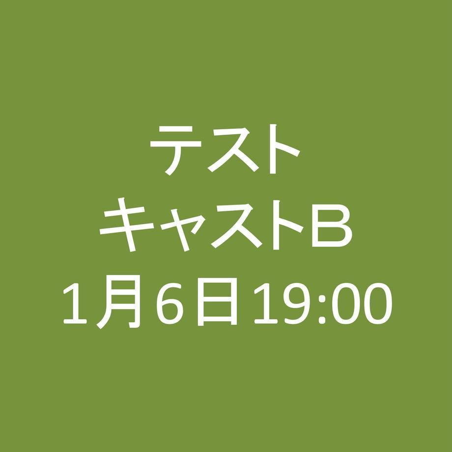 5f9053e4aaf0434fd94896a0