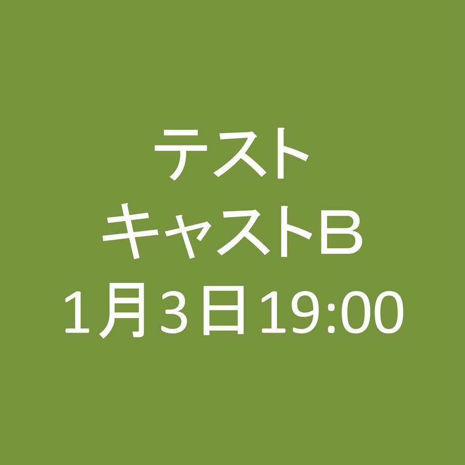 5f904dc39a26b277c5e143f8