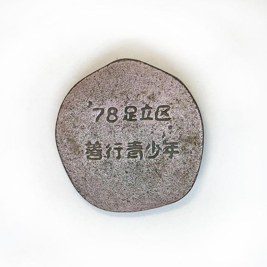 5fb5095c72eb464901ba2f7d