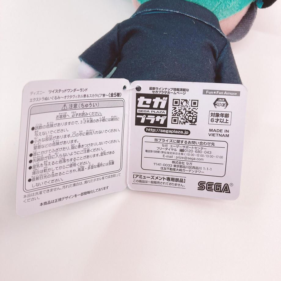 5f8918f86e8b2b2d003289b8