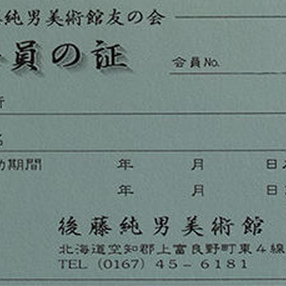 5e58e5e55d485c5362826529