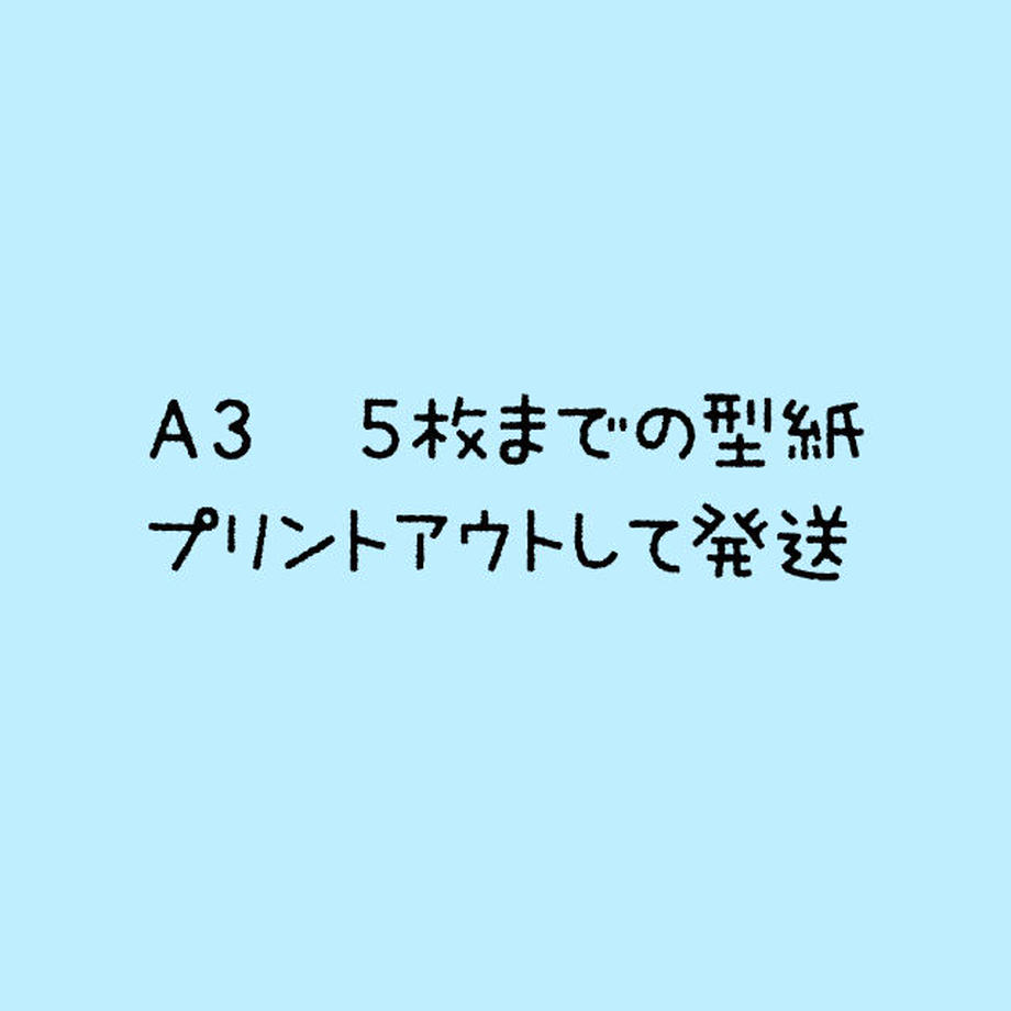 59749ac7428f2d063201108a