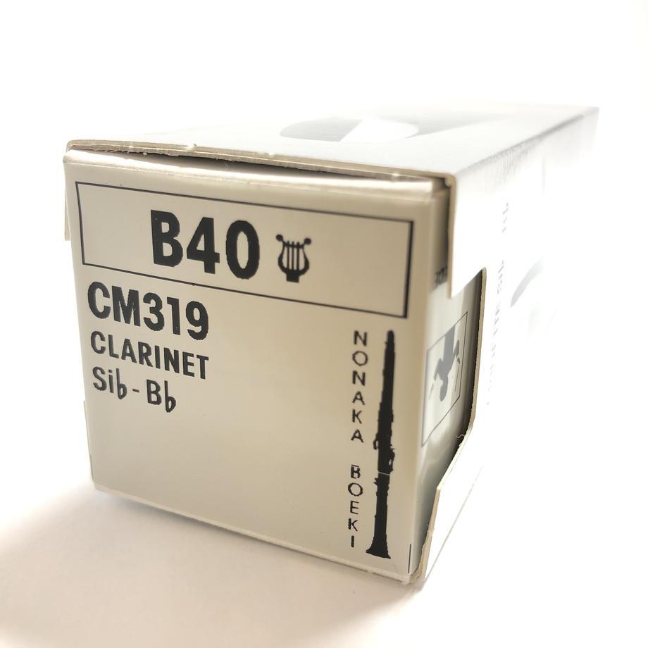 5eca1865bd21786b16e55a3a