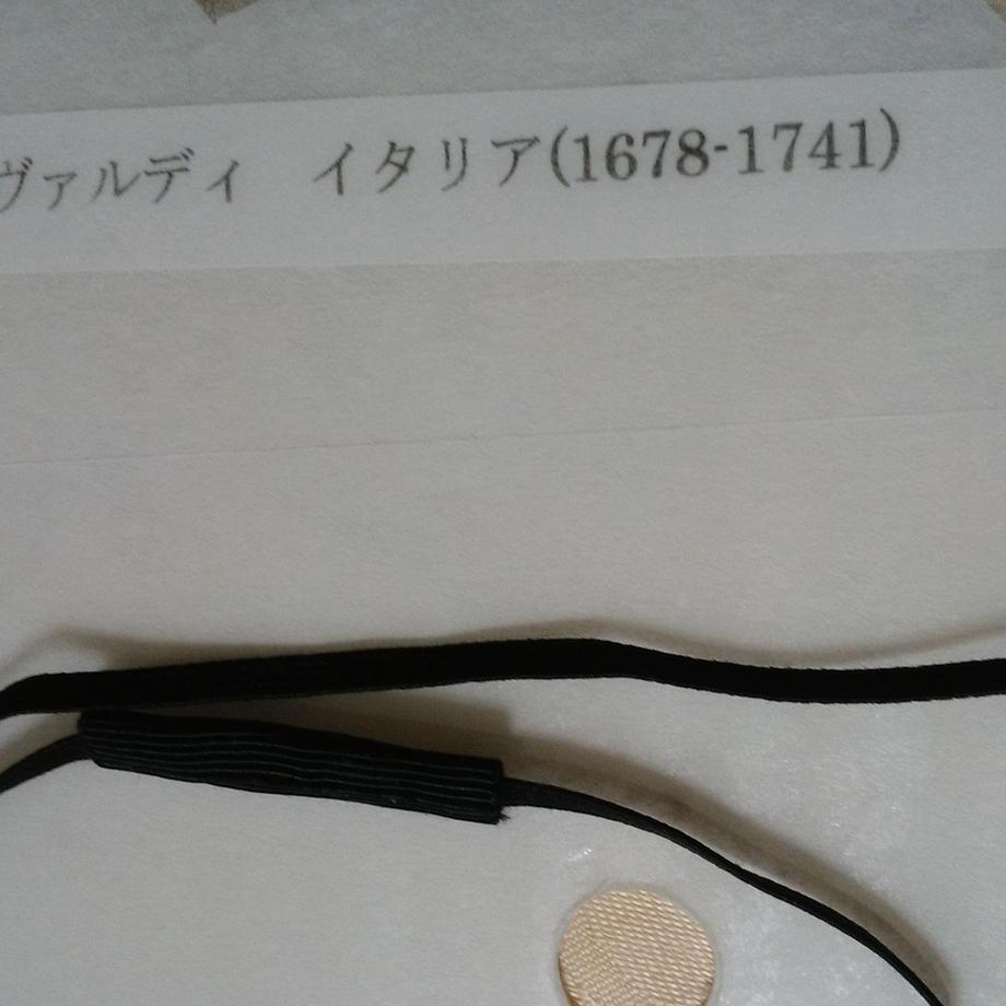 5d412fb766d86c6748089b6f