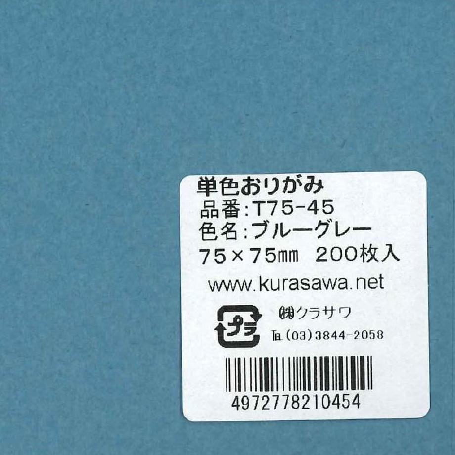 5db026235e510e2e96e822a6