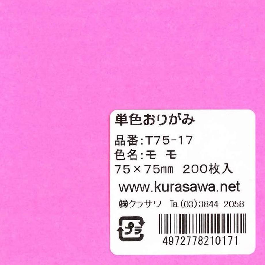 5db026215e510e2e96e82264