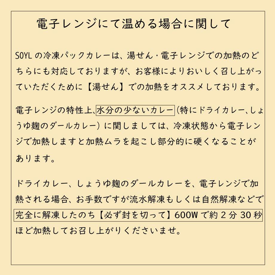 5ee2170855fa03324f4ad463