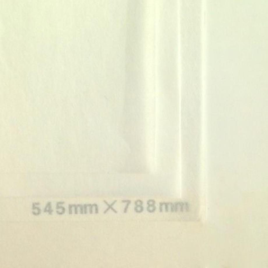 52d1cea68a56105f450005b7