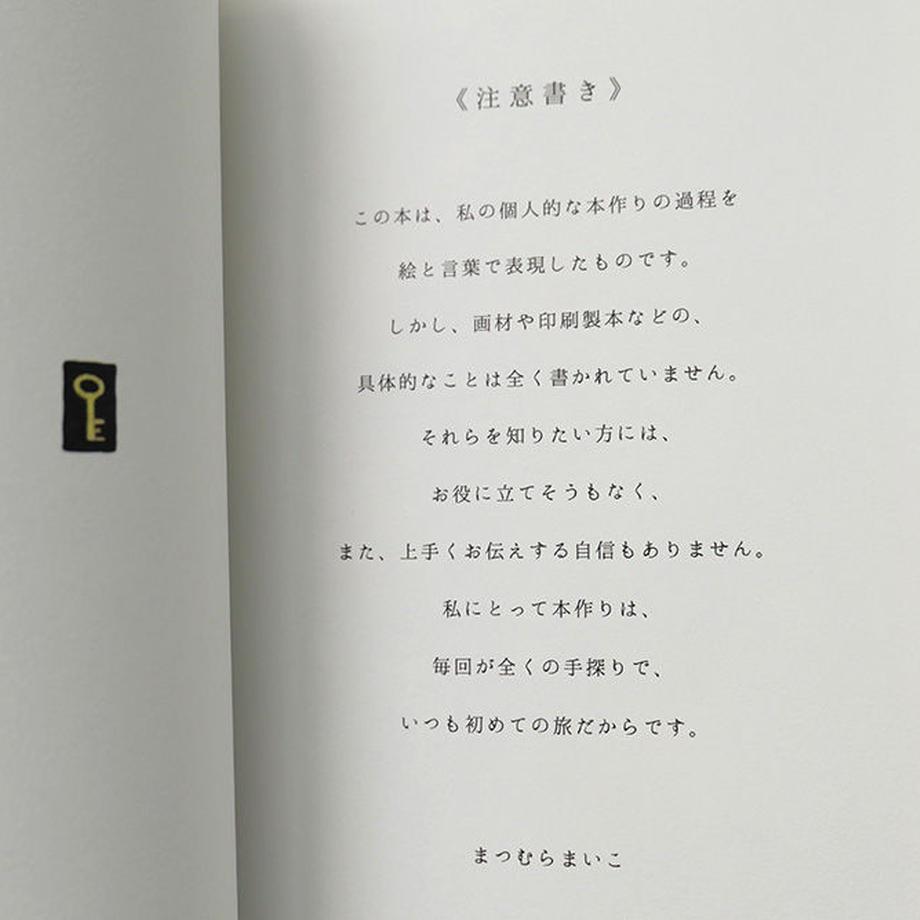 5f45f6fcafaa9d027c5943dd