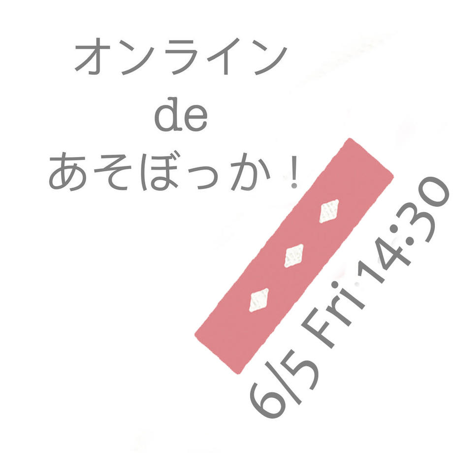 5ec911a034ef014b52ade679