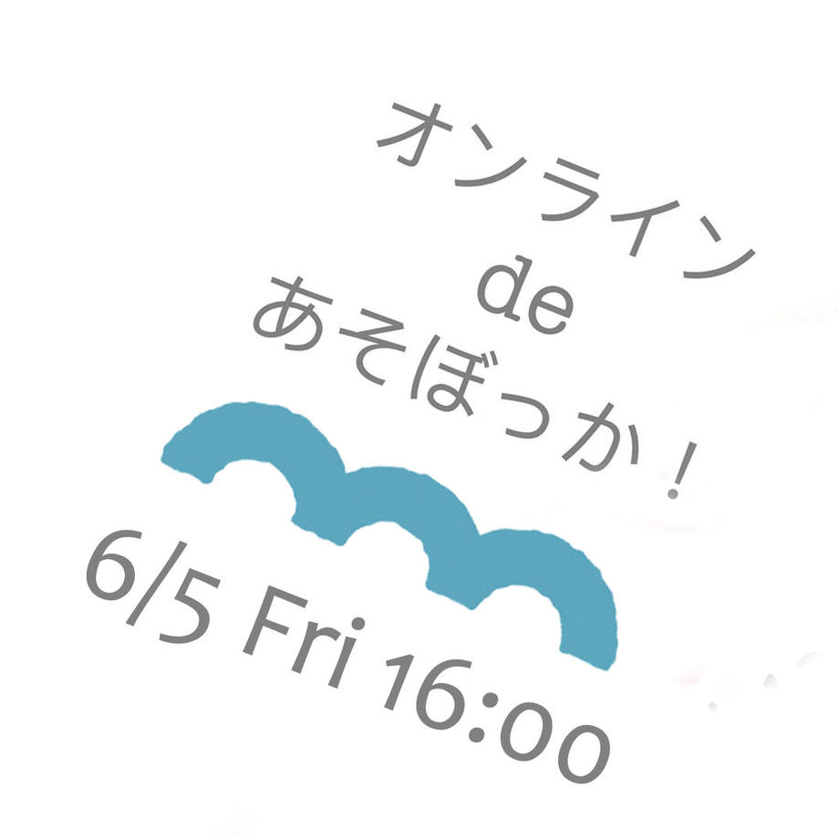 5ec9121d34ef014b52ade6a2