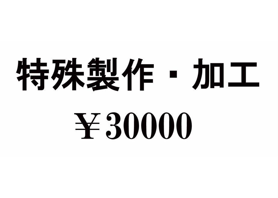 5767d4189821ccfc6a000d65