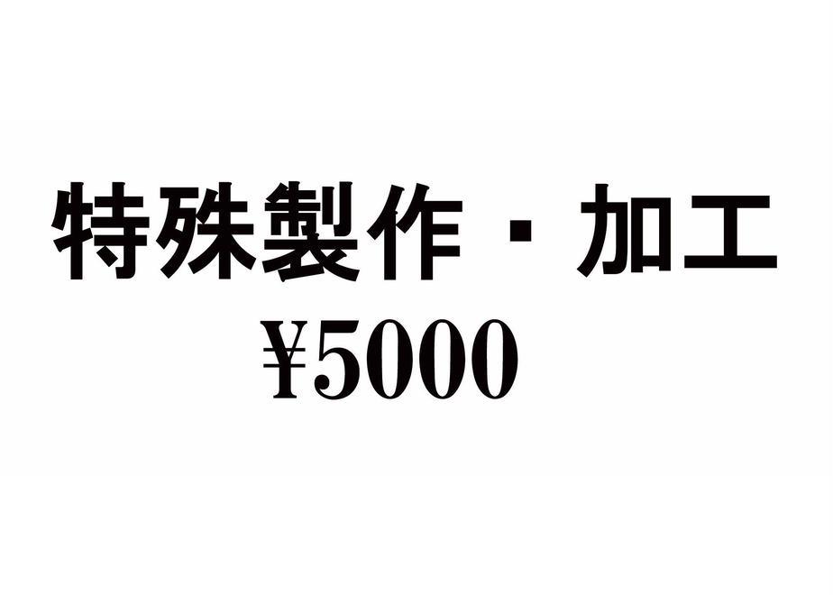5767d1c69821cc5037001dfd