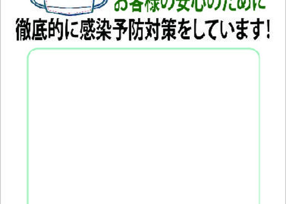 5ecd00b434ef01652405cb9c