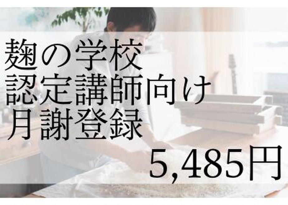 5ff43622da019c6e838fd1f8