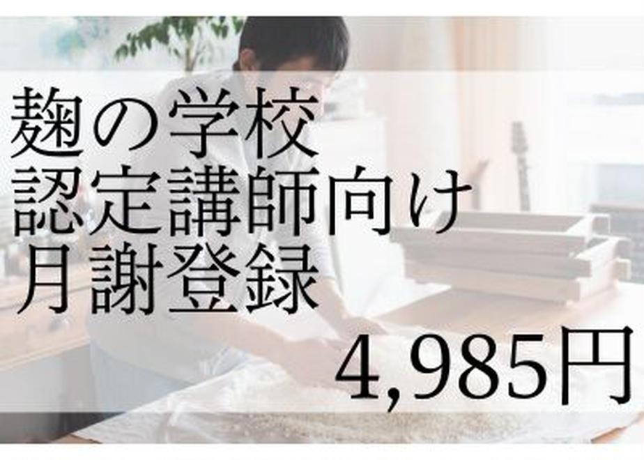 5ff4366e8a45725831dce810