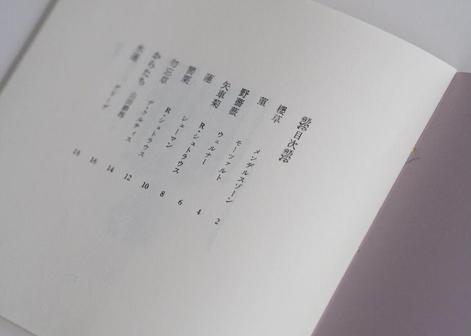 611c5a2df604a95318d24c76