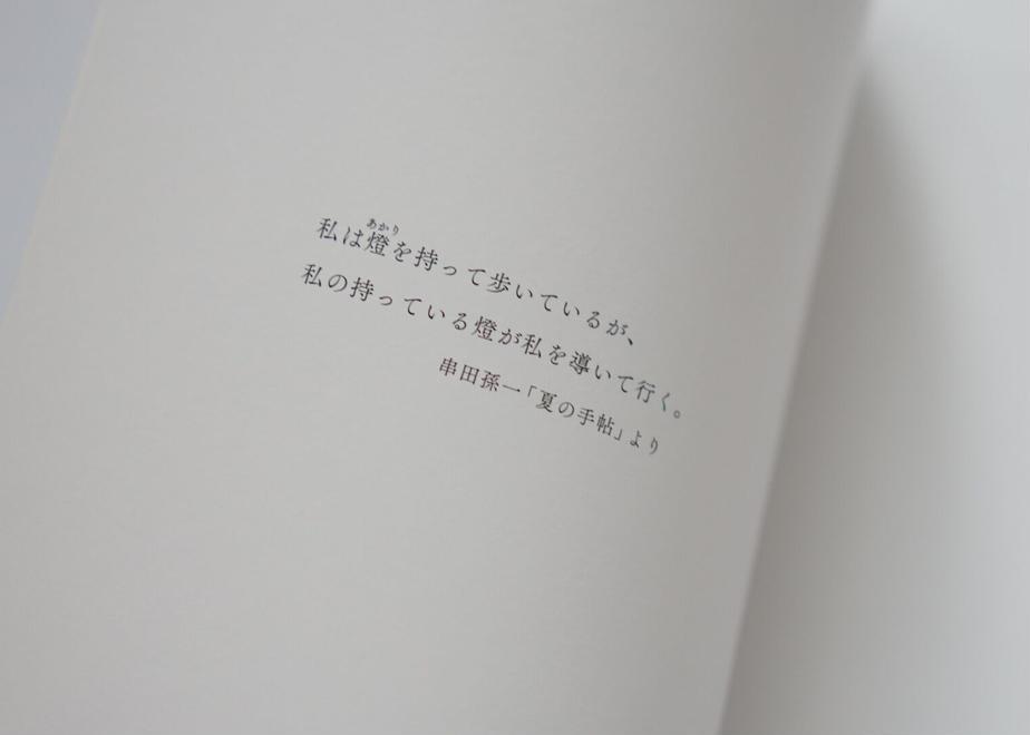 60eb85bf0079060ab3505336
