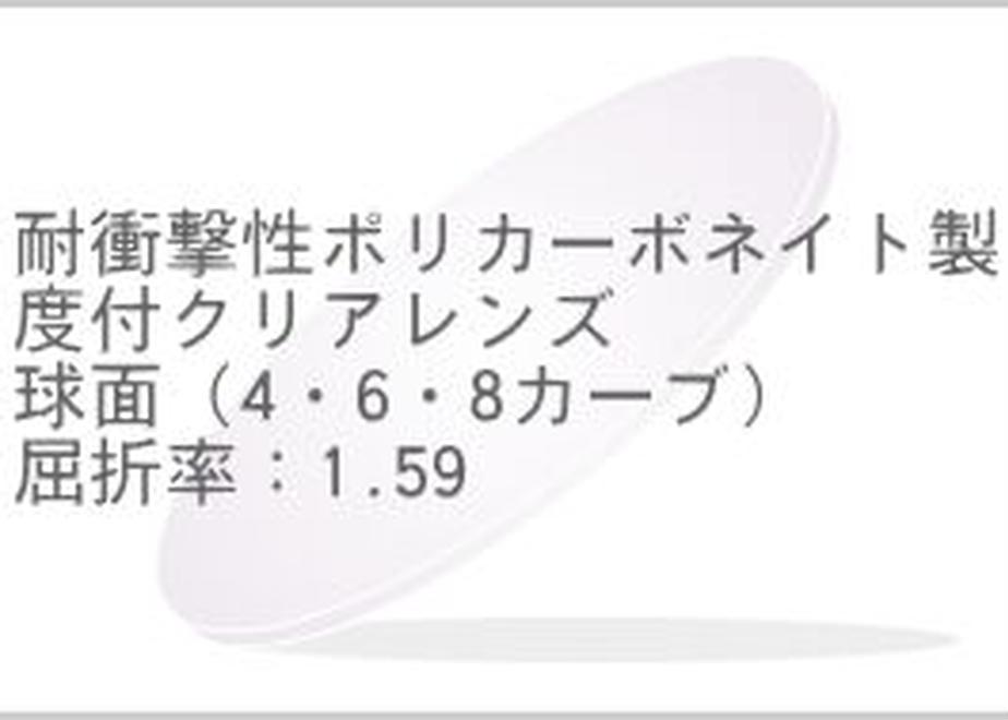 609f91de0e24032ed4377fa8