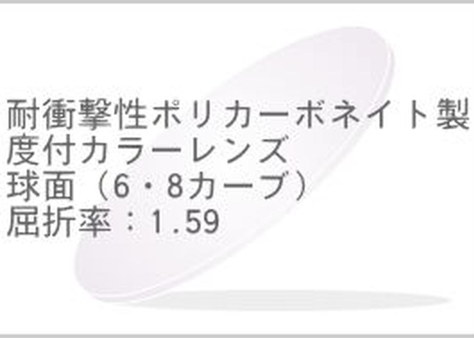 609f93549a5b751c56c0281d