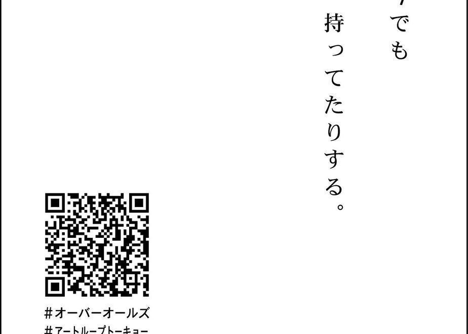 5fd02435f0b1081ea5ad36d5