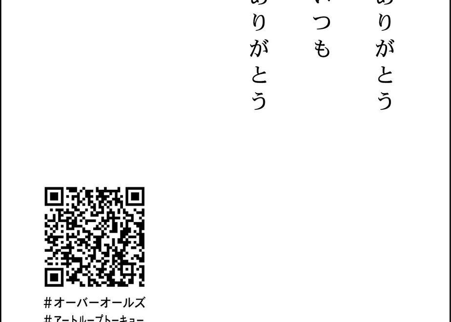 5fcfa1d7b00aa371bc564d23