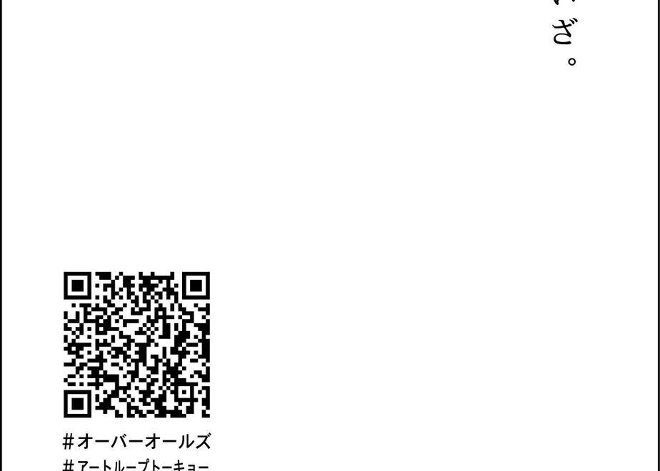 5fd02546da019c4f6c42a4cf