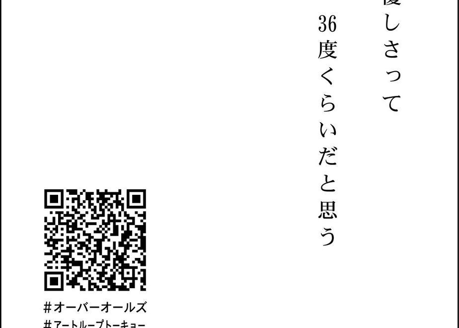 5fd022c472eb461be4de9d5b