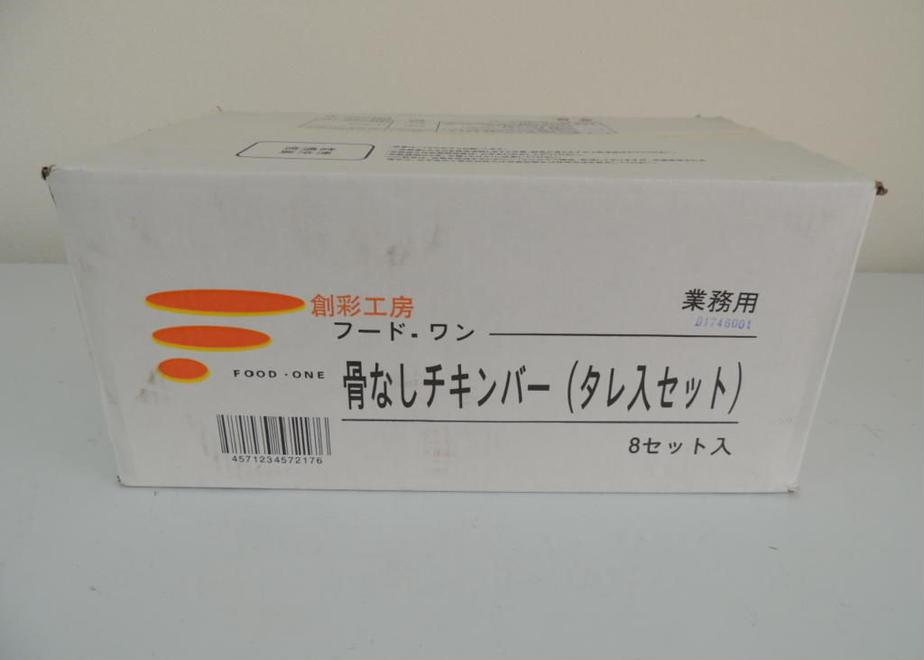 5f2a5ace7df281494c7807b2