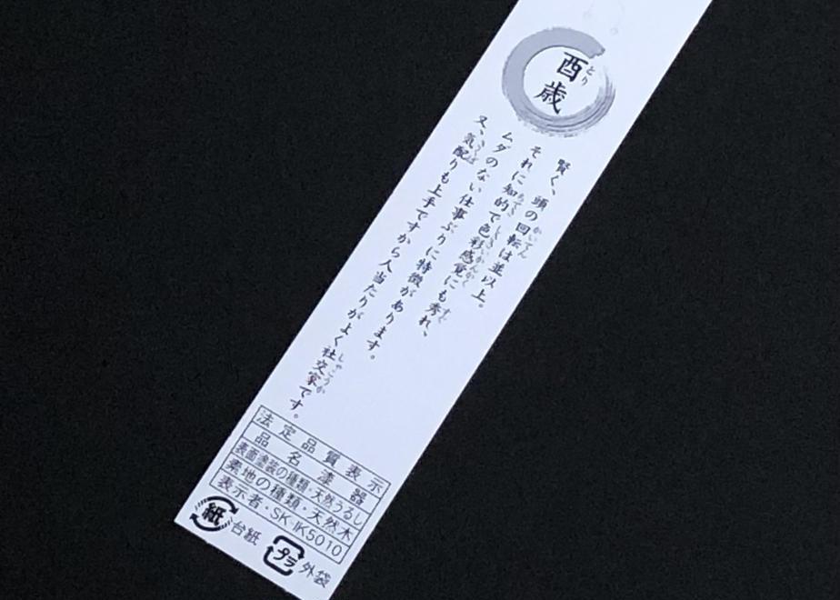 5ebce505cee9ea1889c1f581