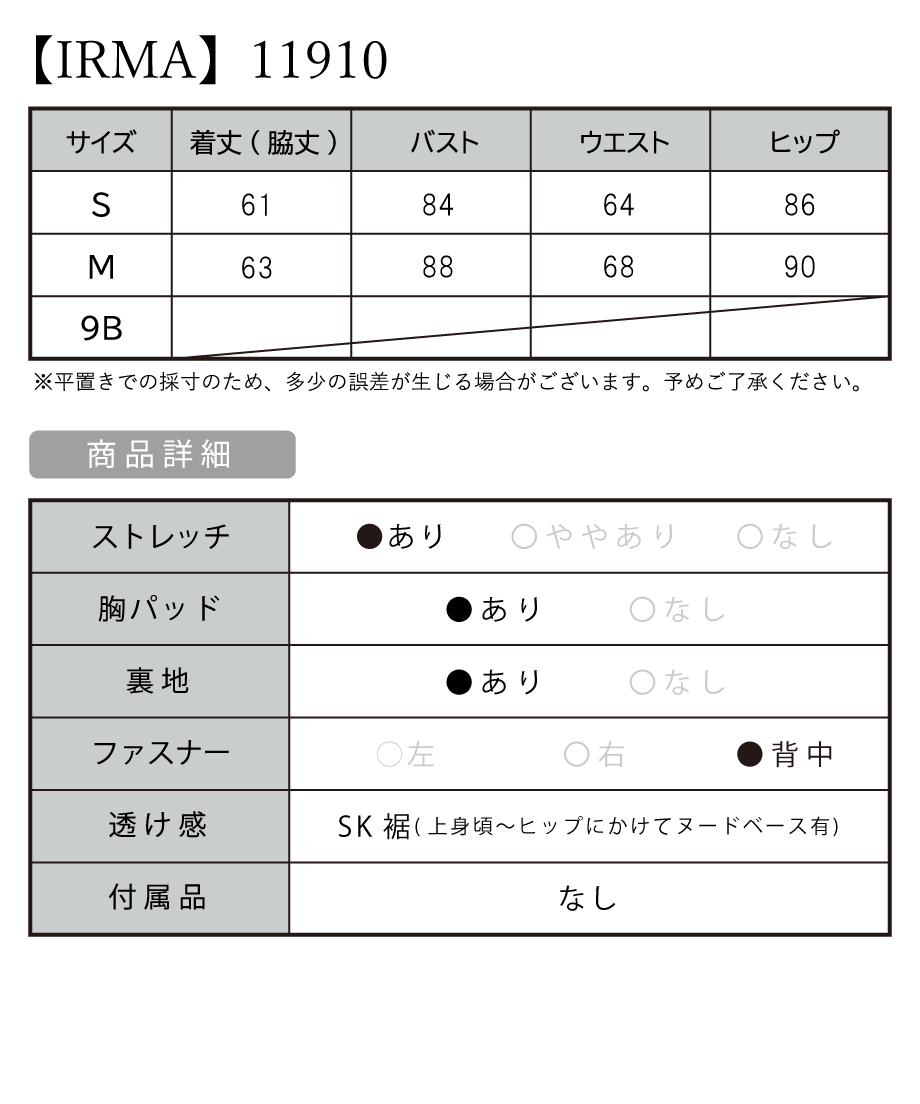 609c8893df62a970ba65c255