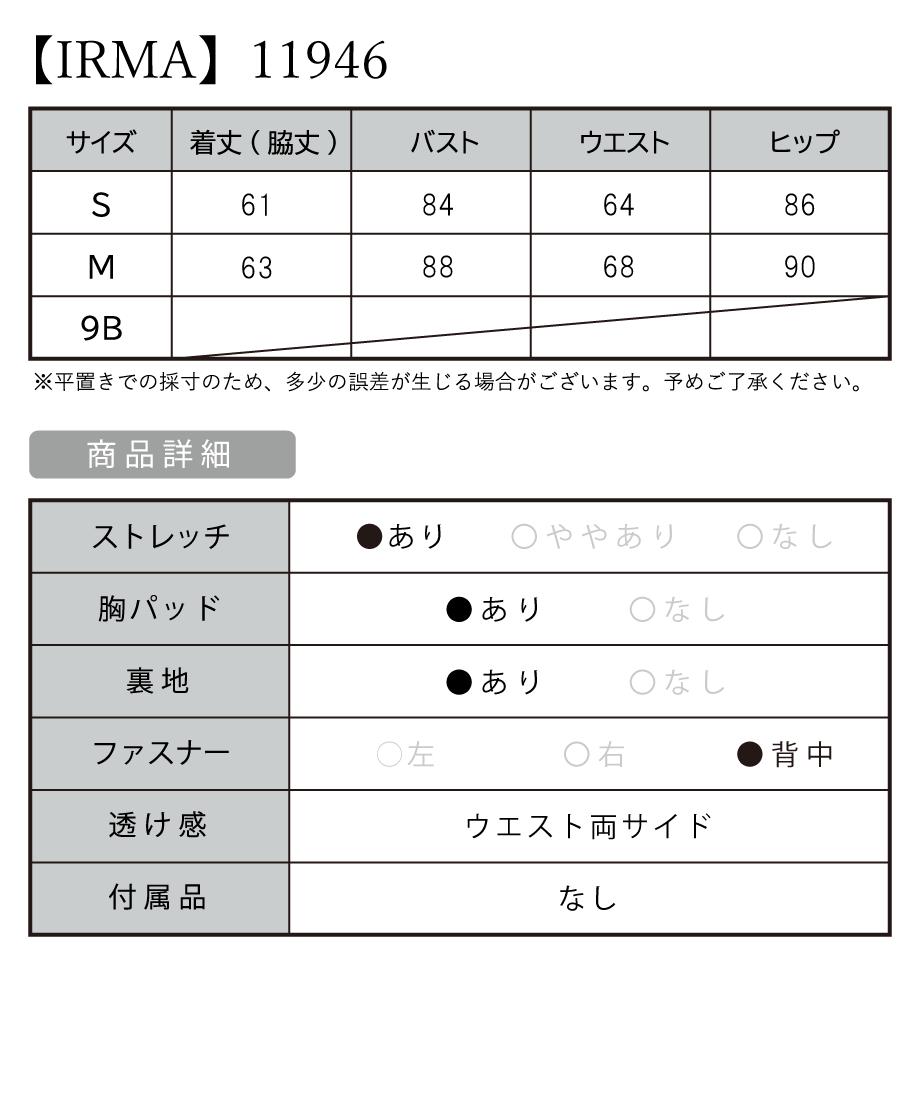 60f1068d50a48a02f144ed9c