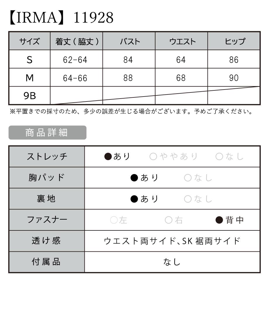 610b4f5446e30e4efce19f09