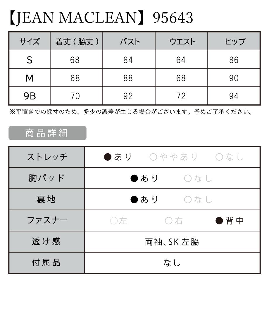 5fc8a577df51596dcb0593b0