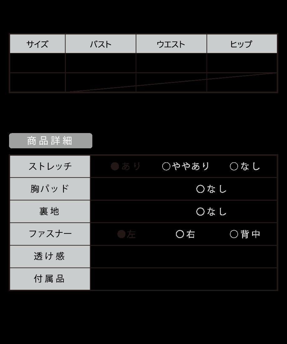 5f618d7393f619113f0d47db